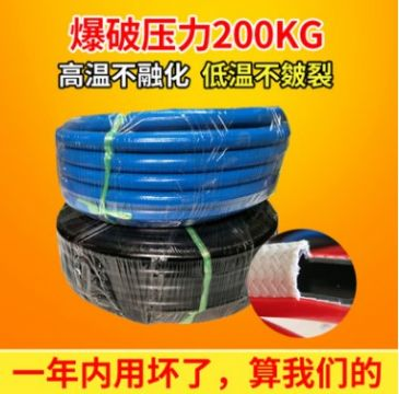 Cold spraying machine manufacturers explosion-proof special 13mm high-pressure spray hose high pressure spraying braided braided tube